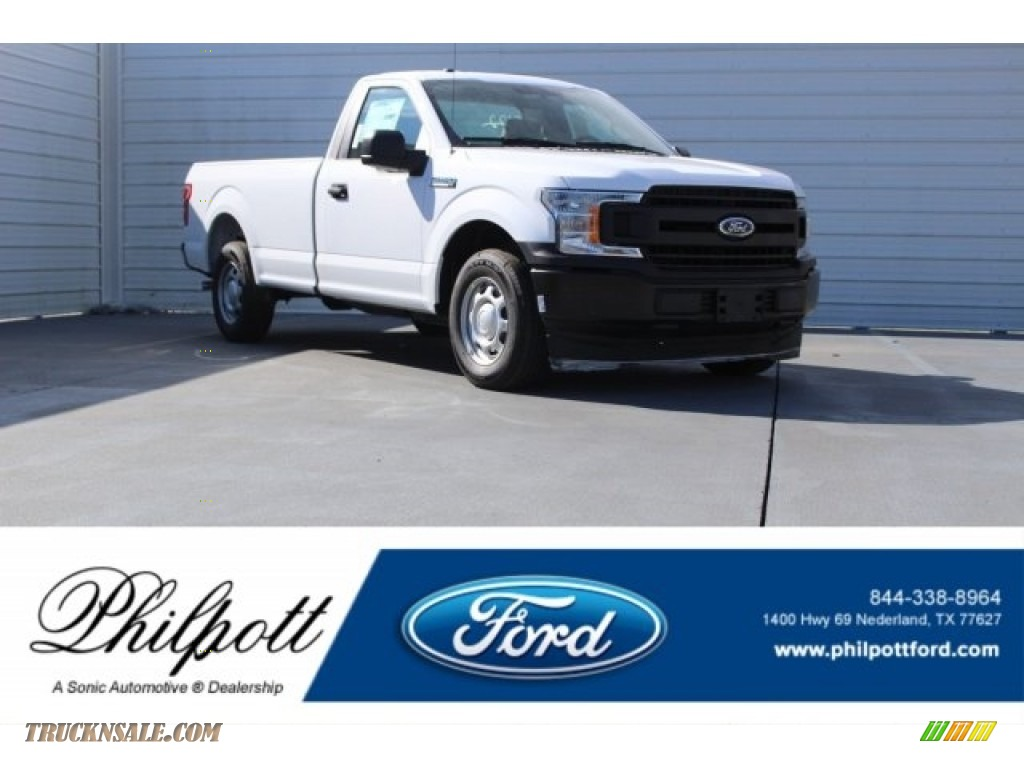Oxford White / Earth Gray Ford F150 XL Regular Cab
