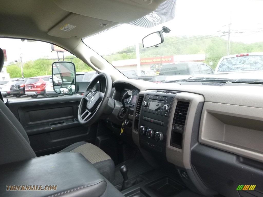2012 Ram 2500 HD ST Crew Cab 4x4 - Bright Silver Metallic / Dark Slate/Medium Graystone photo #11