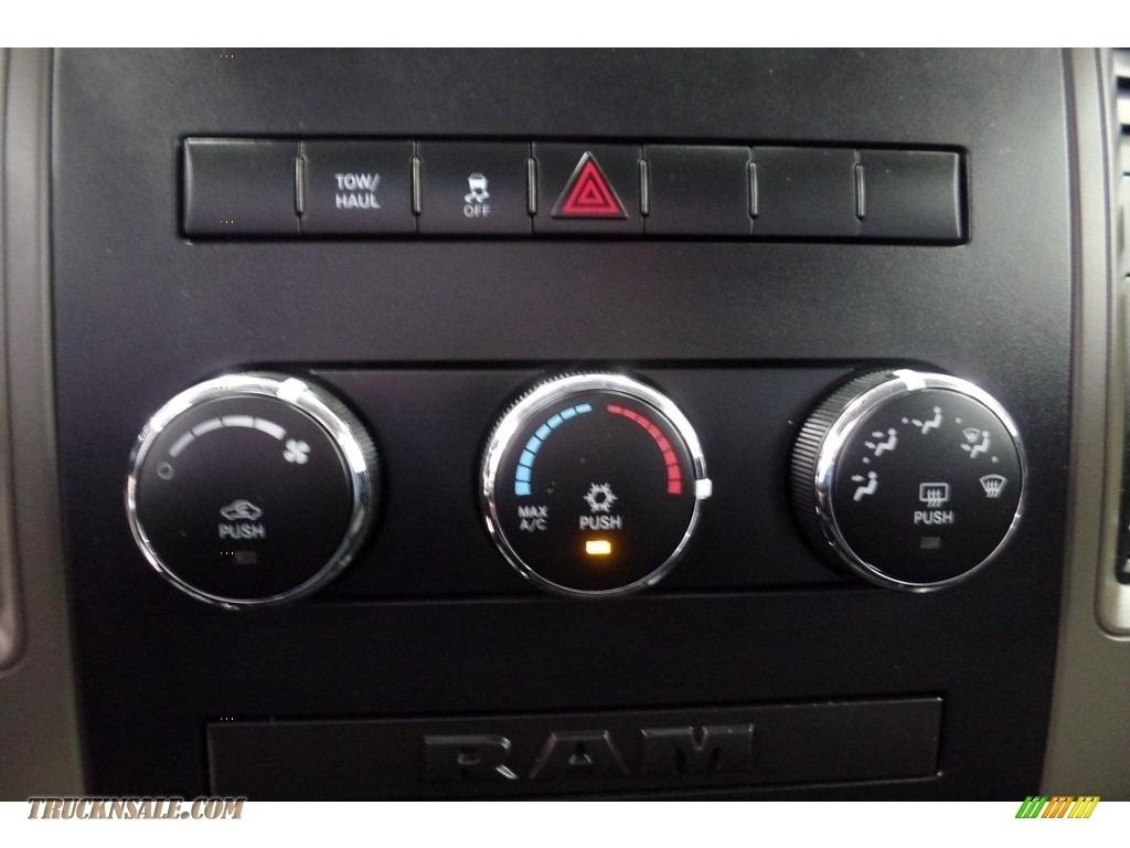 2012 Ram 1500 Express Crew Cab 4x4 - Flame Red / Dark Slate Gray/Medium Graystone photo #27