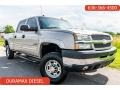Chevrolet Silverado 2500HD LT Crew Cab 4x4 Sandstone Metallic photo #1