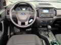 Ford Ranger STX SuperCrew 4x4 Oxford White photo #14
