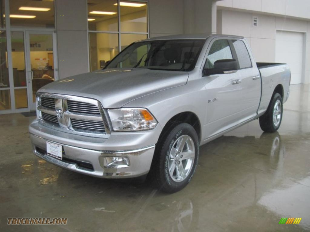 2010 ram 1500 lone star quad cab bright silver metallic dark slate medium