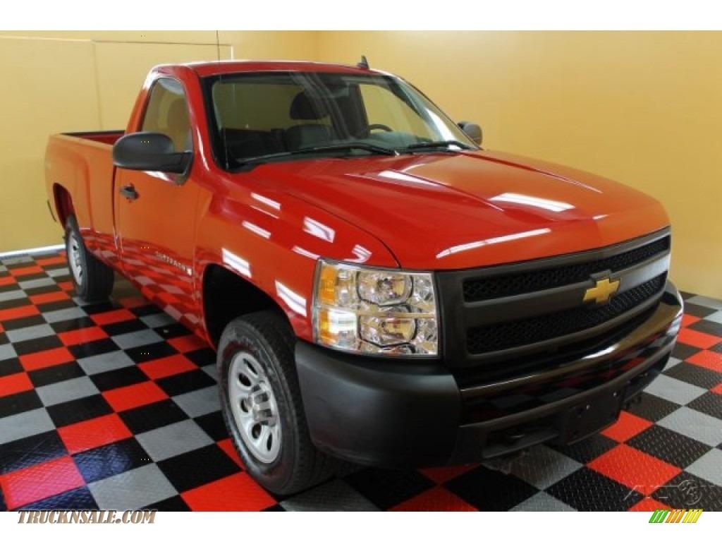 ... / Dark Titanium Chevrolet Silverado 1500 Work Truck Regular Cab 4x4