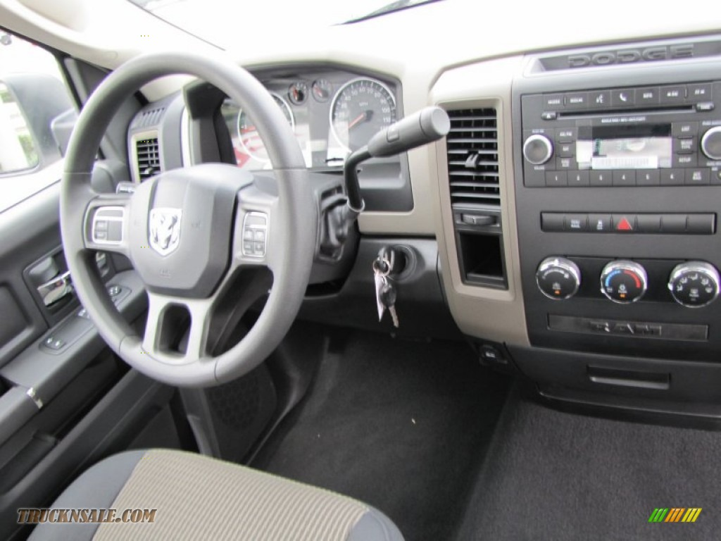 2012 Ram 1500 Express Regular Cab - Bright White / Dark Slate Gray/Medium Graystone photo #15