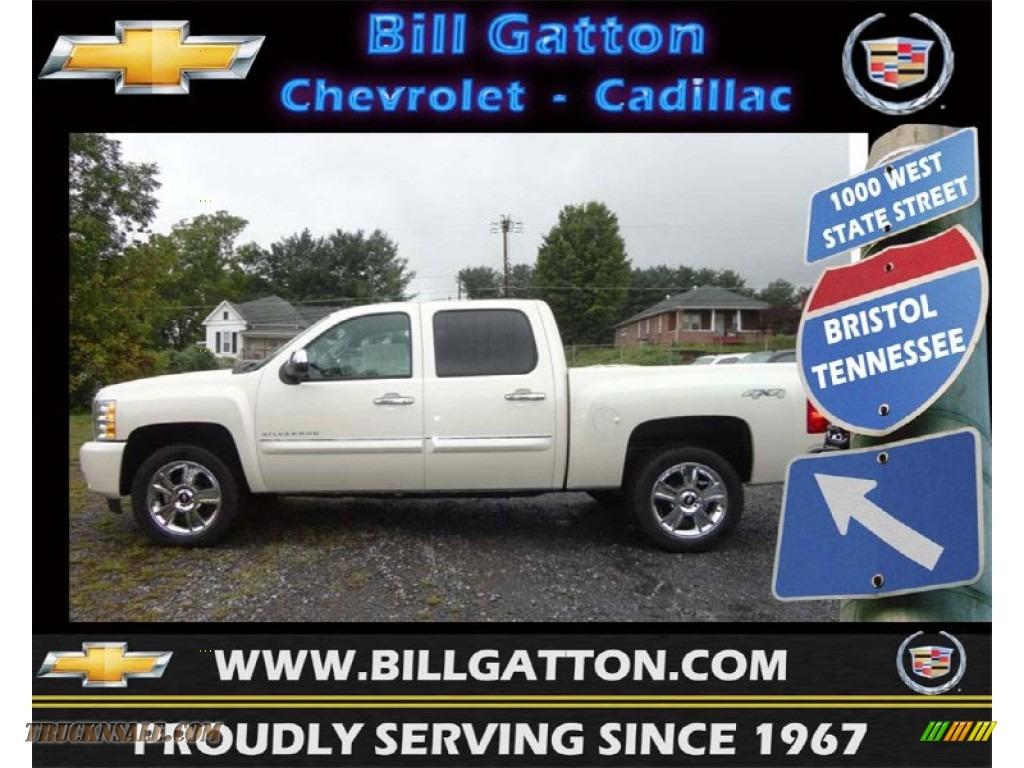 2013 chevrolet silverado 1500 ltz crew cab 4x4 in white for Bill gatton honda bristol tn