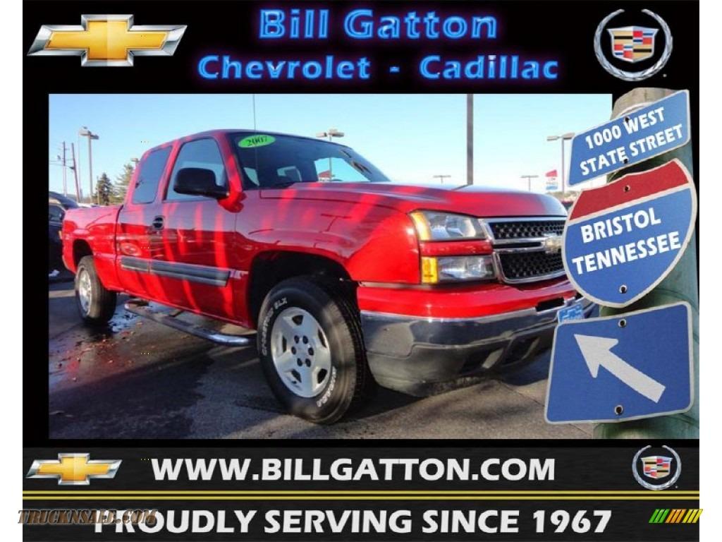 2007 chevrolet silverado 1500 classic z71 extended cab 4x4 for Bill gatton honda bristol tn